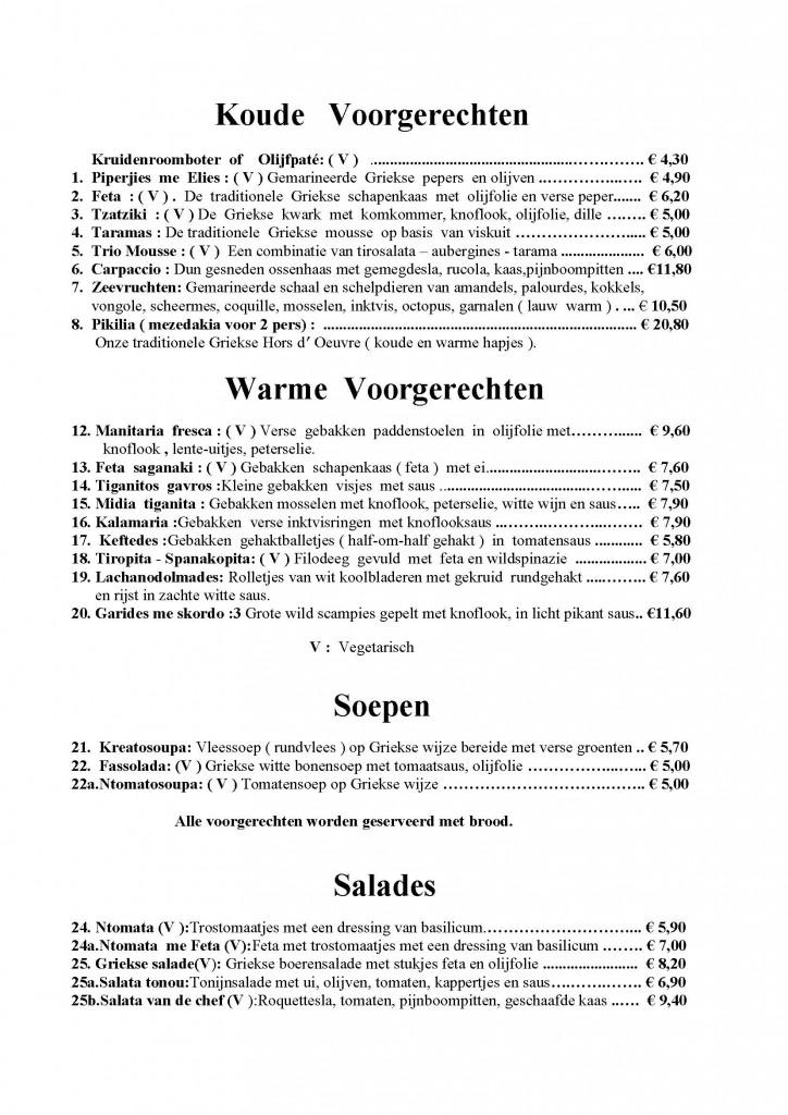 MENU KAART - 2017_Page_1